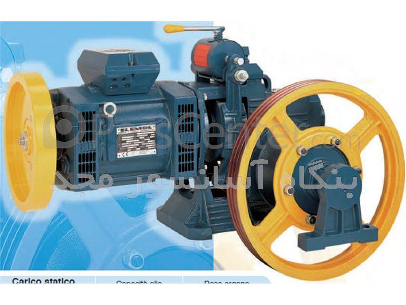 موتور آسانسور مونتاناری یاتاقان دار  (M73 (3VF