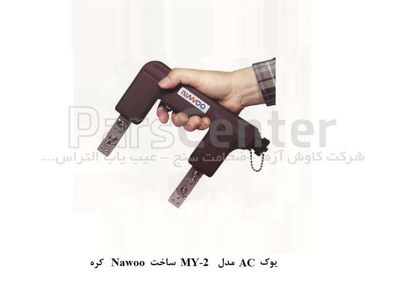 دستگاه یوک MT مدل  MY-2 نوع AC ساخت کمپانی Nawoo کره