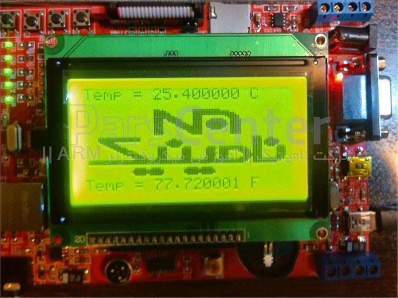 دماسنج دیجیتال با GLCD