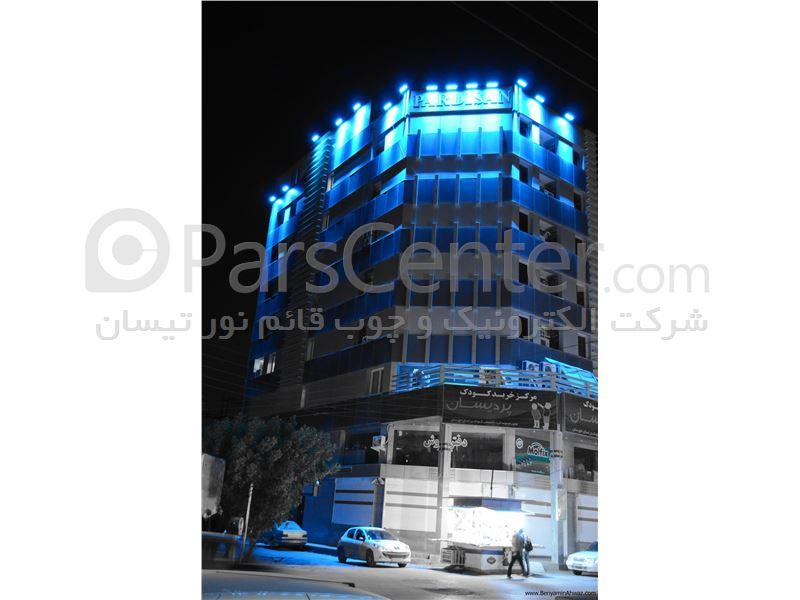 اجرای نورپردازی نما و کلیه پروژهای مربوط به حیطه LED ال ای دی