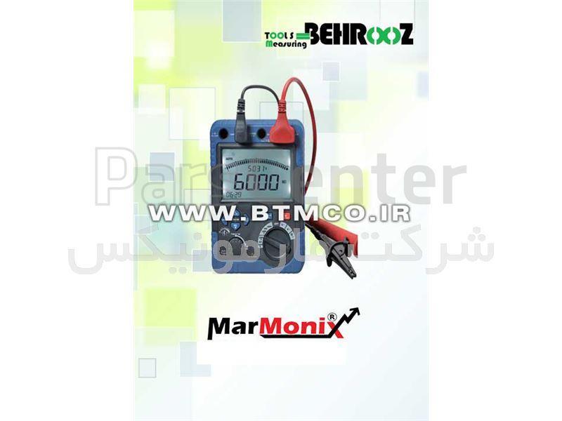 میگر 5 کیلو ، تستر عایق ولتاژ بالا مارمونیکس Marmonix MIR-505