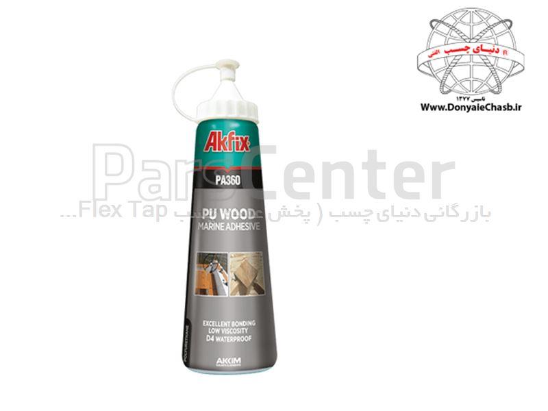چسب چوب آکفیکس AKFIX PA360 PUR Wood Glue D4 ترکیه