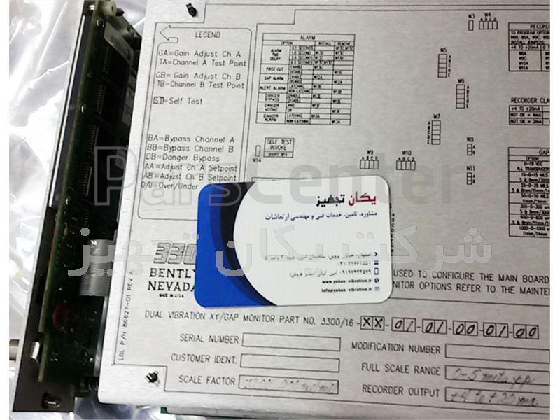 فروش و تامین کارت مانیتور ارتعاش بنتلی نوادا Bently Nevada XY/Gap Dual Vibration Monitor 3300/16