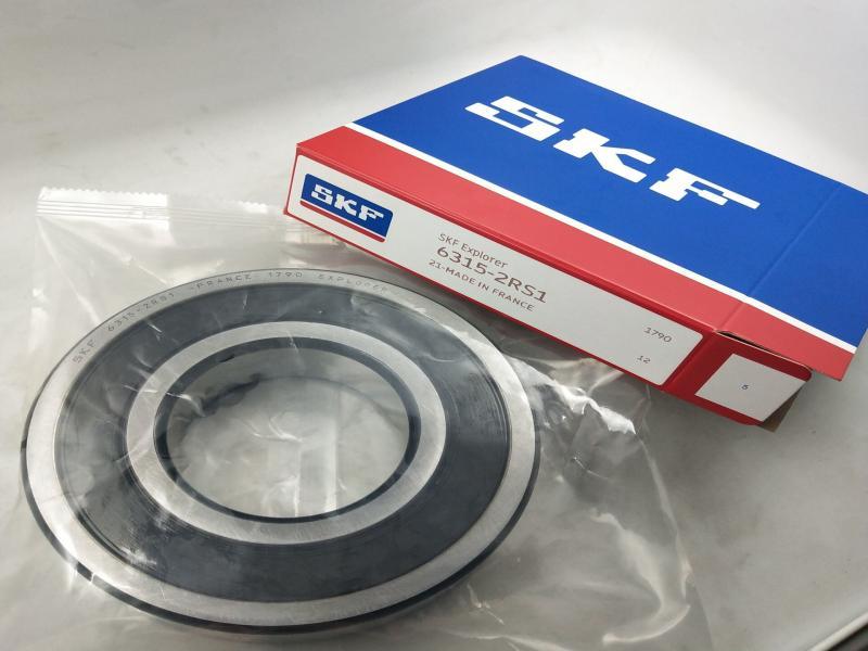 SKF self aligned ball bearing بلبرینگ خود تنظیم