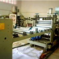 ماشین تولید ظروف یکبار مصرف