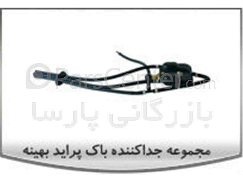 http://res.mefair.com/Images/d284d2c8-37ed-4a23-aff0-a067b0491579/800/600/image.jpg