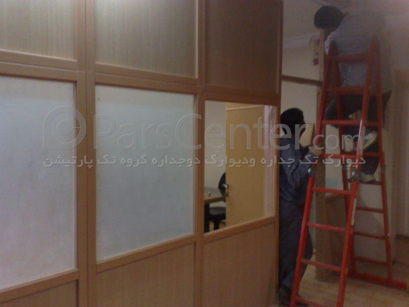 بازسازی اپارتمان /بازسازی ساختمان/نوسازی خانه/تعمیرات ساختمان/