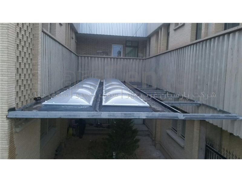 پوشش نورگیر حبابی  ( اصفهان ، نجف آباد )