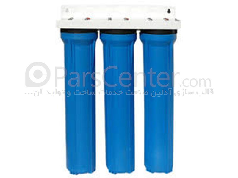 ساخت قالب تزریق پلاستیک قطعات دستگاه تصویه آب