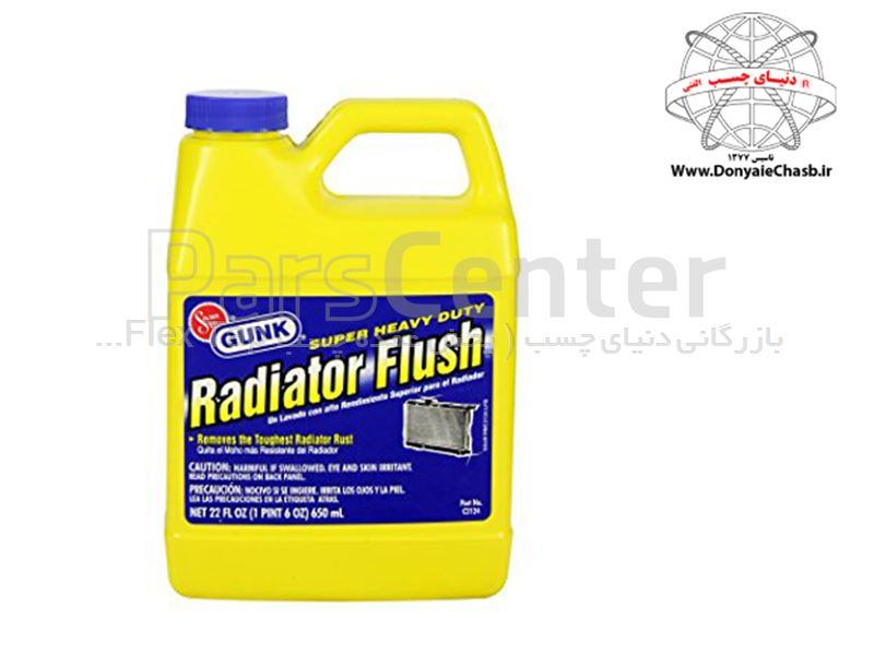 تمیزکننده رادیاتور گانک GUNK Radiator Flush آمریکا
