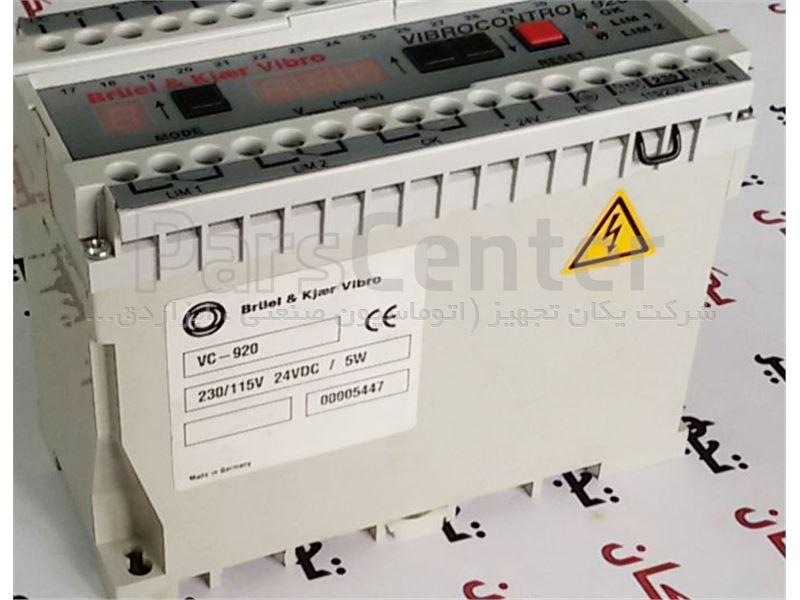 فروش ویبره کنترلر B&K Vibrocontrol VC-920 بی ان کی