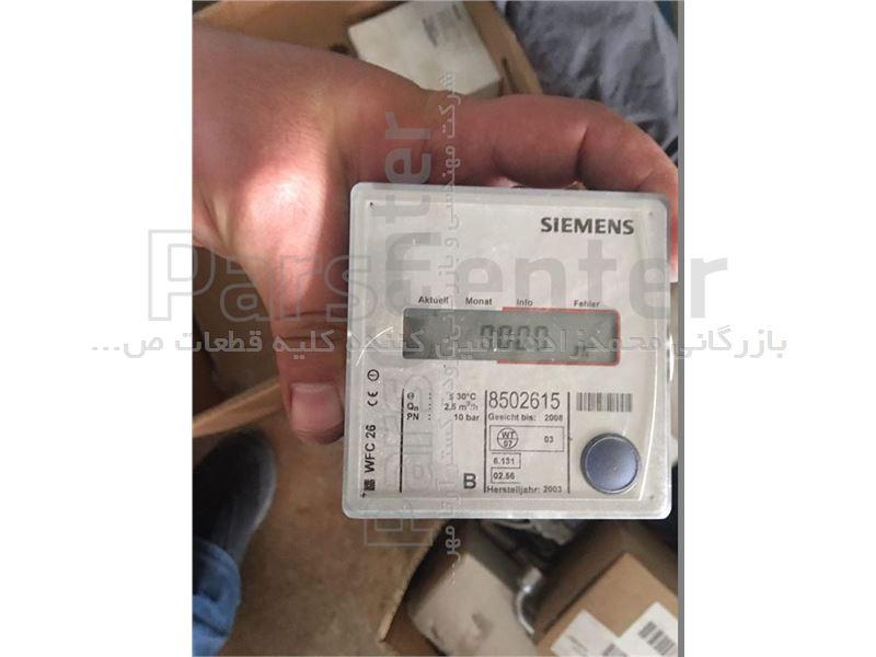 کنتور آب دیجیتالی WFH26E130 SIEMENS