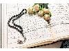 قرآن تبلیغاتی