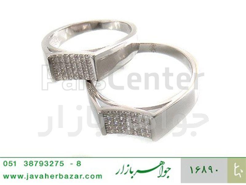 حلقه ازدواج نقره طرح شایسته - کد 16890
