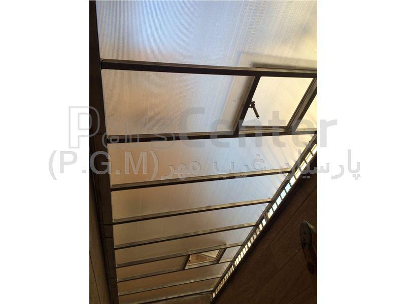 اجرای سقف حیاط خلوت با ورق پلی کربنات (پونک - چهار دیواری)