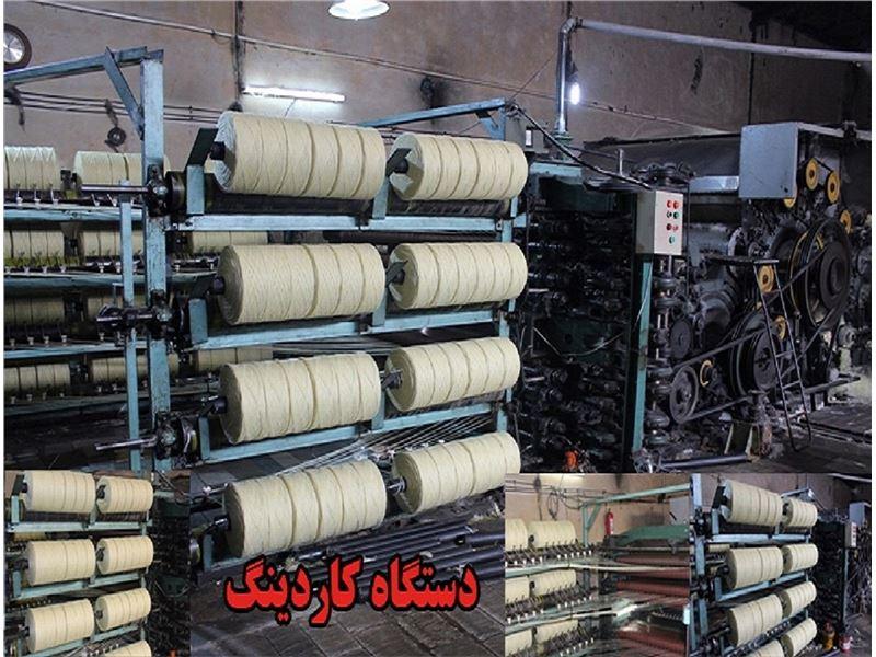 کارخانه تولید پتو سربازی،نمدی و مینک طاهر بافت (دارای پرتیراژترین ماشین آلات تولید پتوی مینک و نمدی)