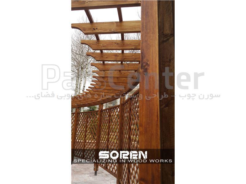 طراحی و ساخت پرگولا چوبی (فنس و پرگولای مجتمع رفاهی بانک ملی ایران)