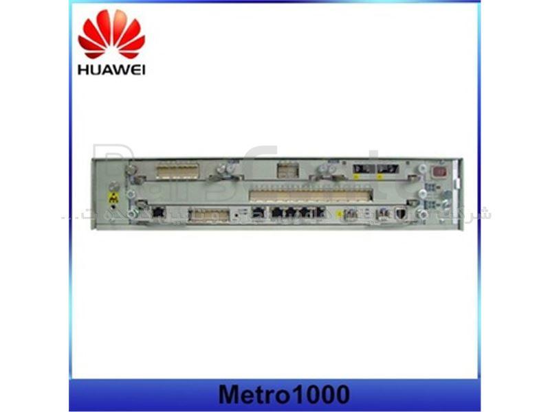 دستگاه SDH HUAWEI METROO 1000