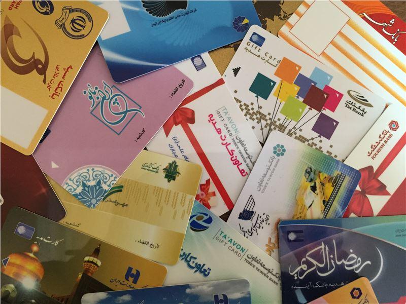 آریاد (طراحی ، چاپ و تولید انواع کارت های pvc ، لیبل و هولوگرام )