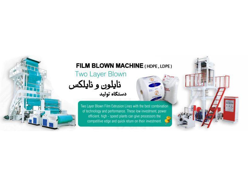صنایع پلاستیک مجید