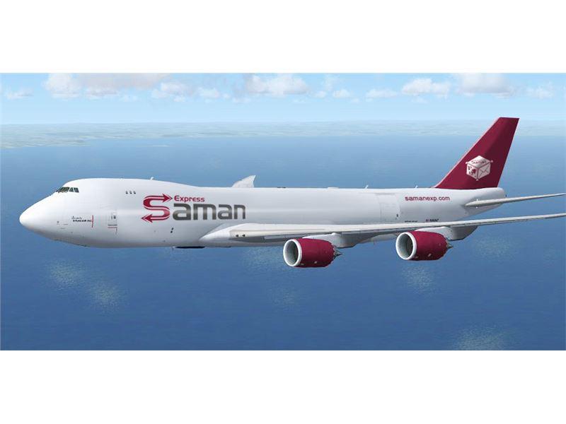 شرکت حمل و نقل بین المللی هوایی سامان اکسپرس