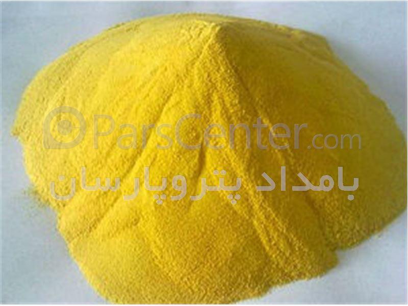 واردات و فروش پلی آلومینیوم کلراید خوراکی و صنعتی (PAC)