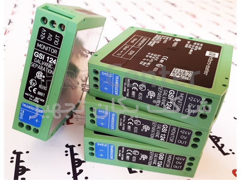 فروش و تامین Vibro-Meter GSI 124 Galvanic separation unit