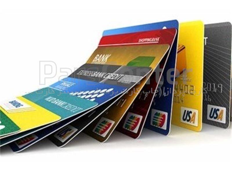 چاپ کارت بانکی پی وی سی PVC  در شرکت پرینتیم