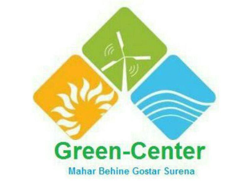 Green-Center