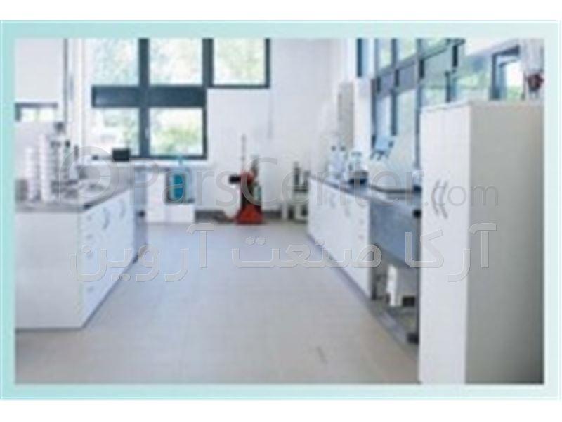 مشاوره و طراحی آزمایشگاهها