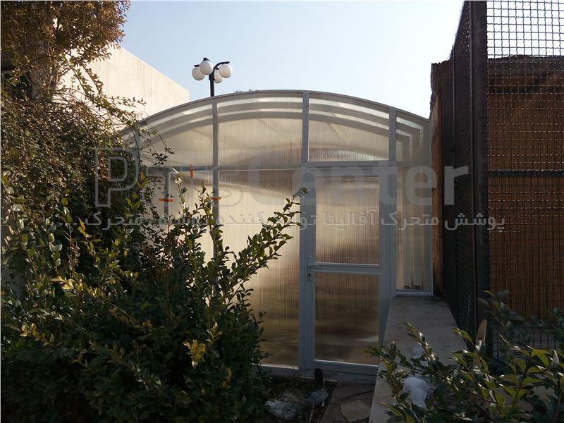 سقف گلخانه- متحرک    - تهران