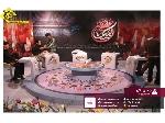 فونت لبیک شبکه قرآن