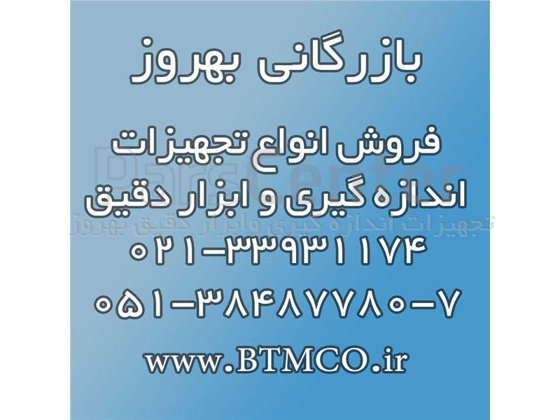 تستر عایق ولتاژ بالا مارمونیکس Marmonix MIR-505
