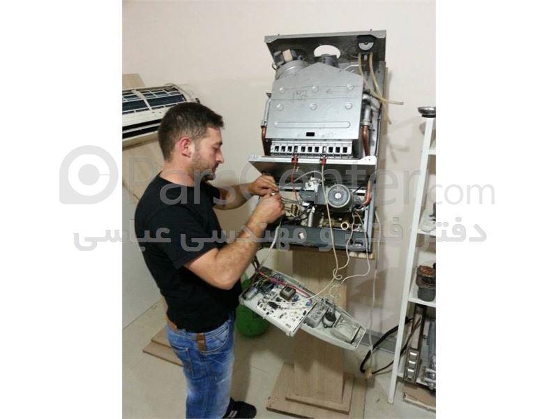 خدمات شرکت مگا سرویس کد نمایندگی 816