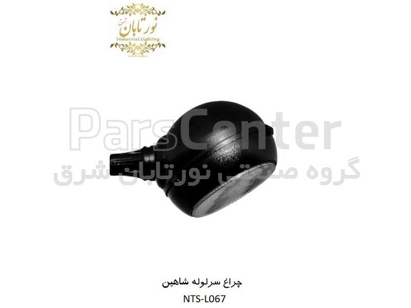 کانال تلگرام فروش عینک