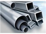 انواع لوله و قوطی پروفیل فلزی