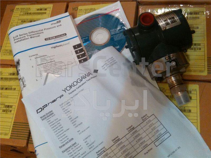 ترانسمیتر فشار YOKGOAWA EJX630 Pressure Transmitter