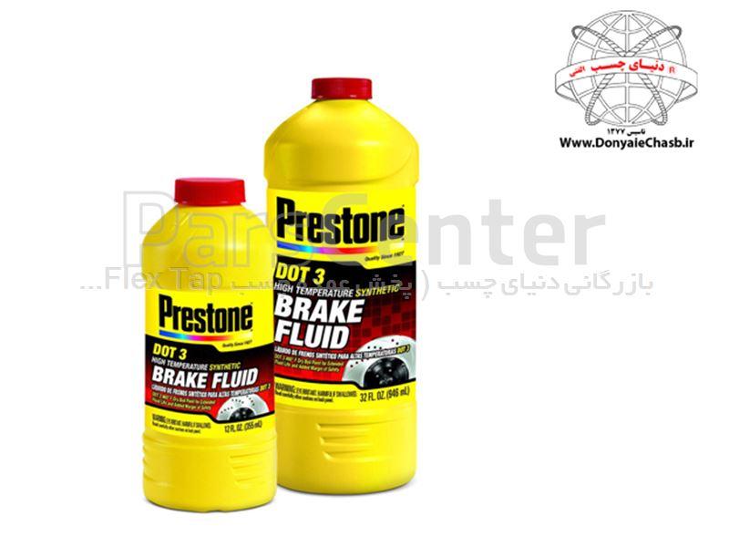 روغن ترمز دات3 پریستون  Prestone DOT3 BrakeFluid آمریکا