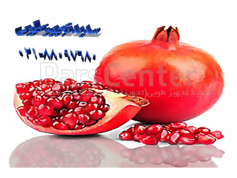 اسانس انار آرجویل فرانسه - طعم دهنده انار مایع و پودری