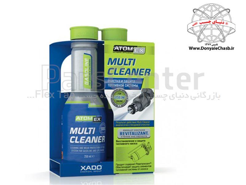شوینده کامل سیستم سوخت زادو XADO ATOM EX MULTI CLEANER  اوکراین