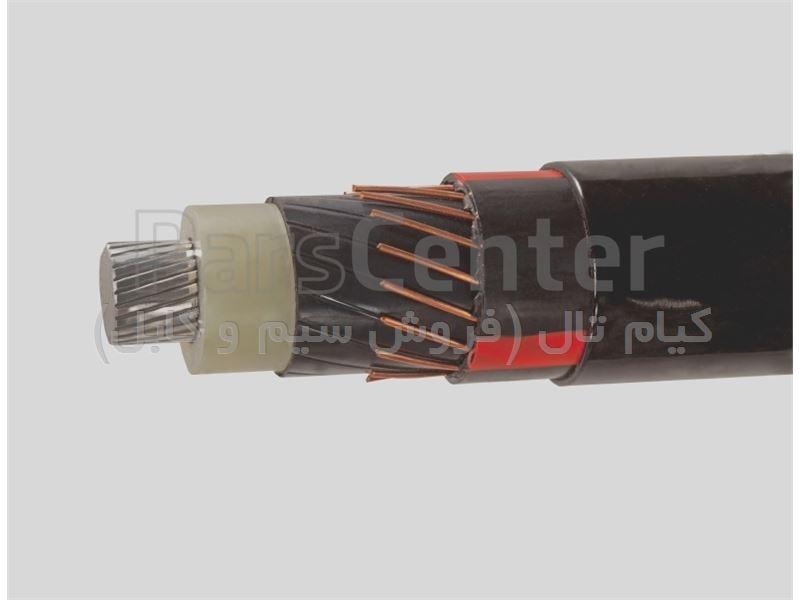 کابل قدرت NA2XSYB(FL)2Y