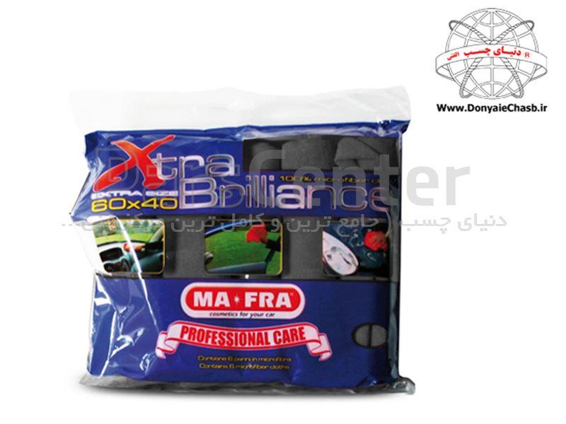 دستمال میکروفایبر حوله ای MAFRA Xtra Brilliance ایتالیا