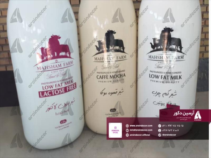 ماکت تبلیغاتی شیشه شیر
