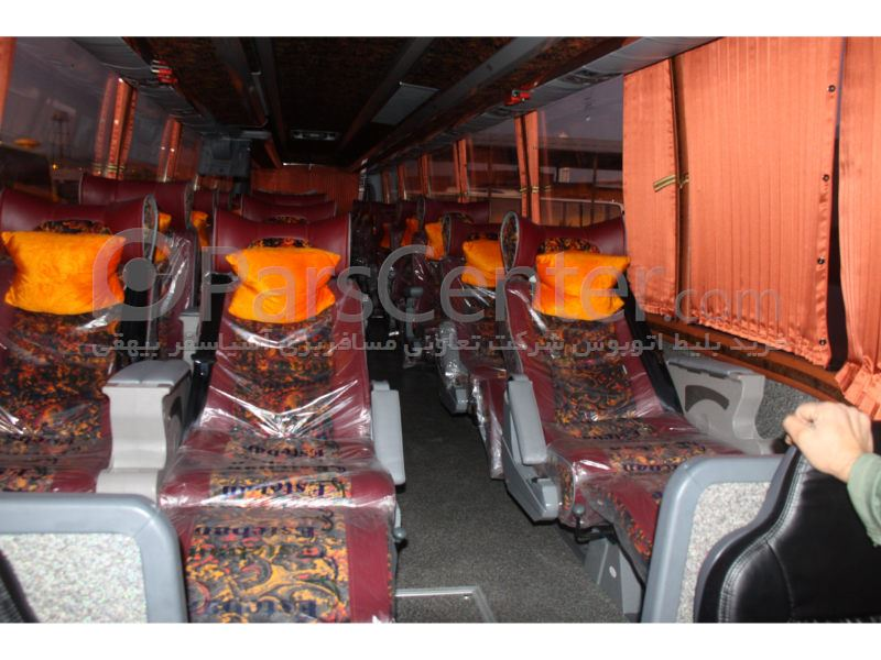 ترمینال آرژانتین (پایانه و پارک سوار بیهقی ) خرید بلیط اتوبوس vip