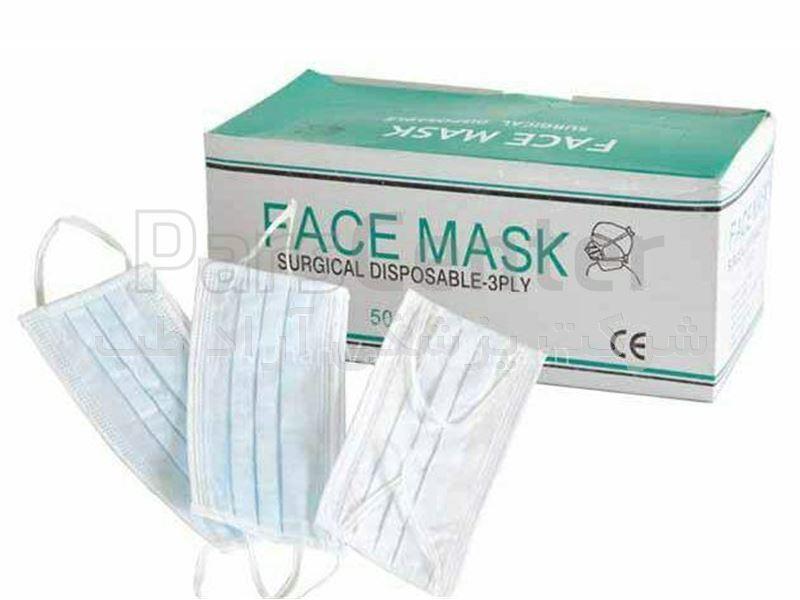 ماسک سه لایه کشدار فیس ماسک