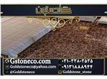 عرضه انواع سنگ وارداتی از جمله سنگ امپرادور اسپانیا توسط شرکت گلدستون