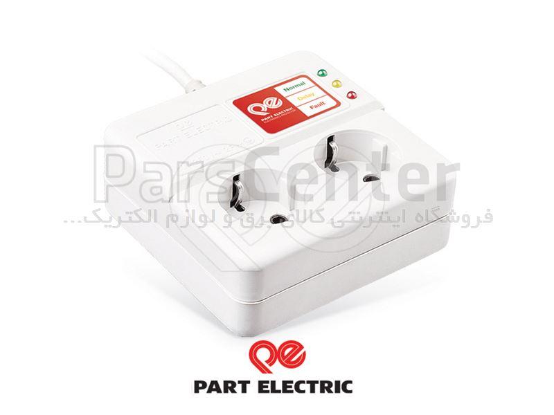 محافظ الکترونیکی پارت الکترونیک مخصوص یخچال و فریزر