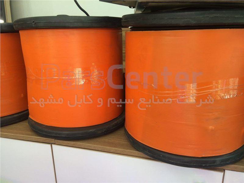کابل کواکسیال صادراتی حفاظ دار مشهد , کابل آنتن