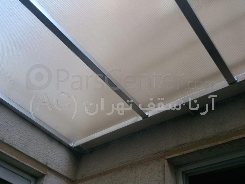 سقف حیاط خلوت (سعادت آباد-خیابان 38 )