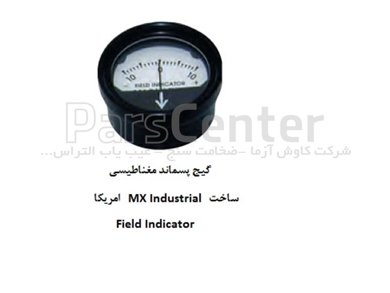 گیج اندازه گیری پسماند مغناطیسی  Field indicator